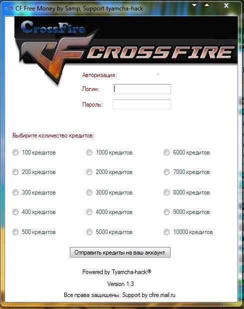 Cheat engine crossfire вконтакте